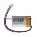Logitech UE4500 Battery CP-UE4500