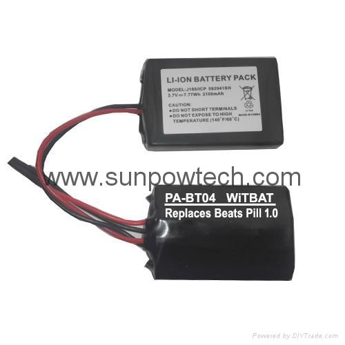 Beats Pill 1.0 Bluetooth Speaker Battery J188/ICP 092941SH PA-BT04 1