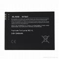 Microsoft Lumia 950 XL Battery BV-T4D