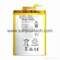 Huawei Mate S Battery HB436178EBW