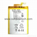 Huawei Mate S Battery HB436178EBW ML-HW013