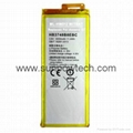 Huawei Ascend G7 Battery HB3748B8EBC ML-HW012