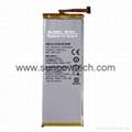 Huawei Honor 6 Battery HB4242B4EBW ML-HW011