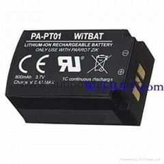 Parrot Zik 1.0 PF056001 Headphone Battery MCELE00151