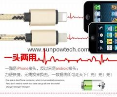 安卓+蘋果二合一充電線