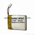 B&O Bang & Olufsen EarSet 2 Battery