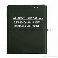 Verizon Jetpack MHS291L Hotspot Battery