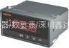 HB40X系列 智能儀表