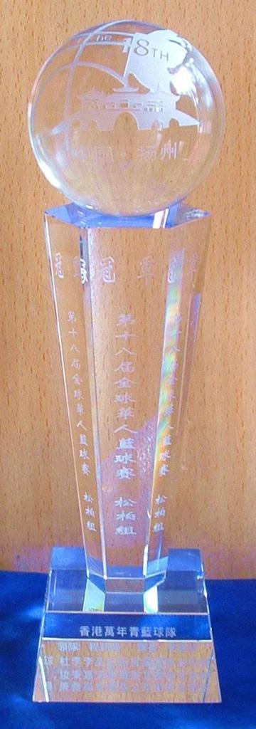 供應水晶獎牌獎杯 2