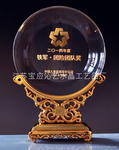 創意金屬獎杯 5