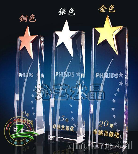 水晶金属奖杯 1