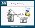 营养粉包装机