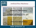 5000kg per year artifical rice making machine