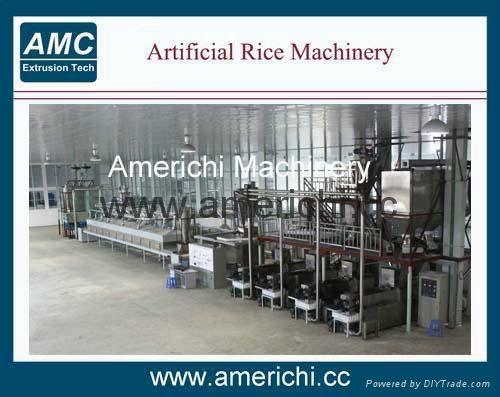 双螺杆营养大米生产线 2