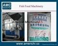 鯰魚飼料生產線