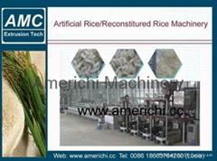 營養大米加工設備
