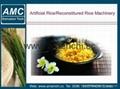 強化營養米設備