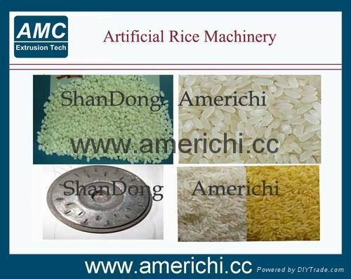 Artifical Rice machinery