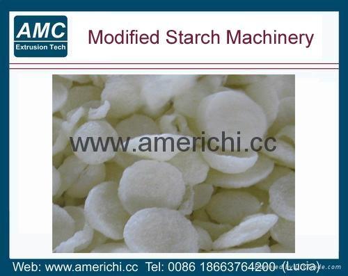 变性淀粉生产设备 7