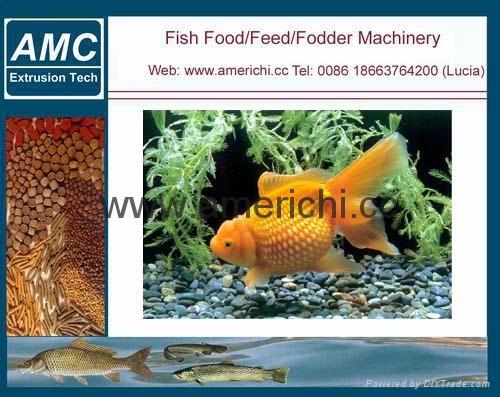 鱼饲料加工设备 2