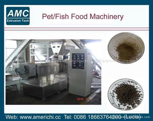 鱼饲料狗粮设备 1