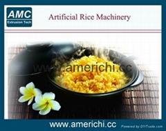 黄金米设备