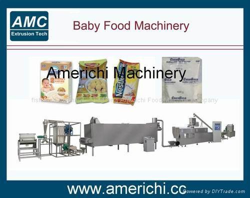 营养米粉设备