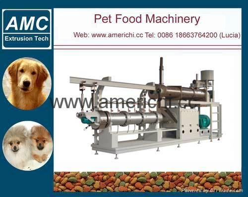 大產量狗糧設備 8