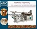 大产量狗粮设备 11