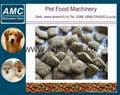大產量狗糧設備 9