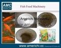 多用途宠物、鱼、虾膨化饲料机  7