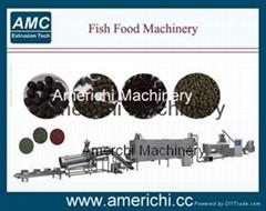 鯰魚飼料設備