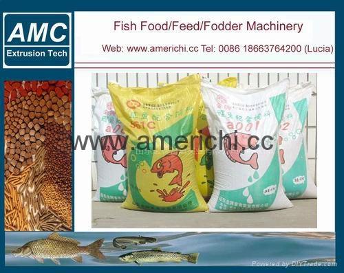 鯰魚飼料設備 2