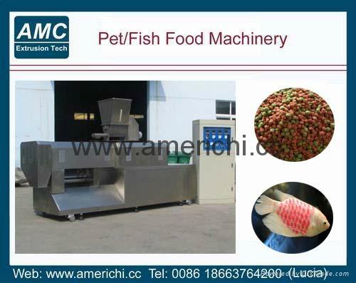 鯰魚飼料設備 4