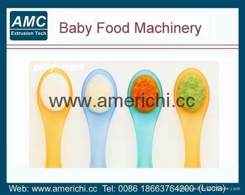 膨化營養粉、早餐粥生產設備  2