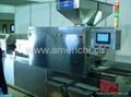 脆米巧克力生產線 3