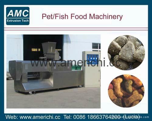 寵物食品狗糧生產線 1