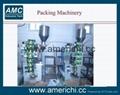 Nik naks/cheetos/kurkure packing machinery