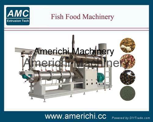 寵物食品狗糧魚飼料生產線  4