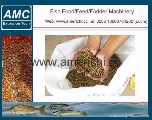 寵物食品狗糧魚飼料生產線  8