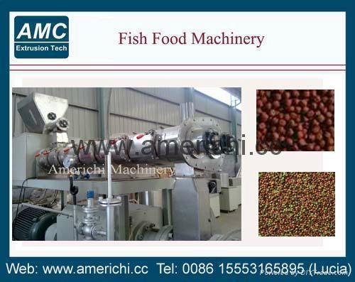 寵物食品狗糧魚飼料生產線  5
