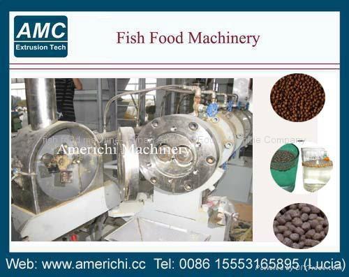 鱼虾饲料设备 10