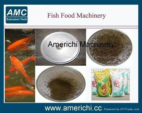 鱼虾饲料设备 12