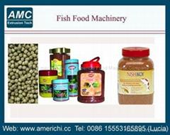 魚蝦水產飼料生產線