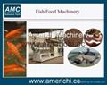 魚蝦水產飼料生產線  12