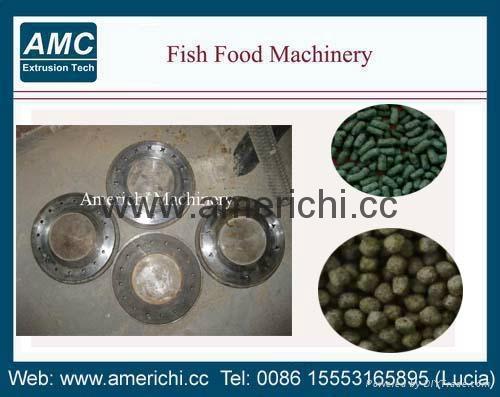小型膨化觀賞魚浮性飼料生產線  5