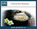 High capacity artifical rice machine