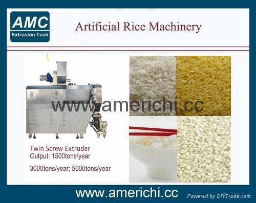 强化大米加工设备 3