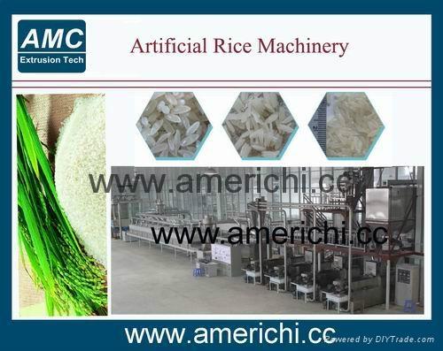 營養米設備 3