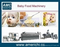 Baby Food Machine